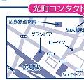 広島駅新幹線口徒歩5分